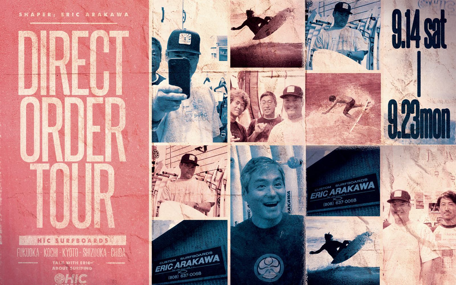 ERIC ARAKAWA DIRECT ORDER TOUR 決定!