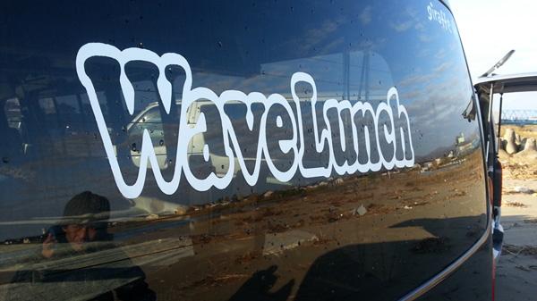 富山県 Wave Lunchさんで試乗会しました!