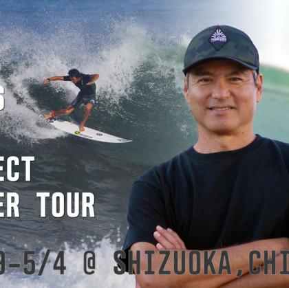 日程変更のお知らせ ERIC ARAKAWA DIRECT ORDER TOUR 2016