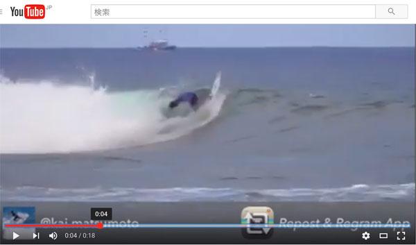 Surf Into Summer Kai Matsumoto