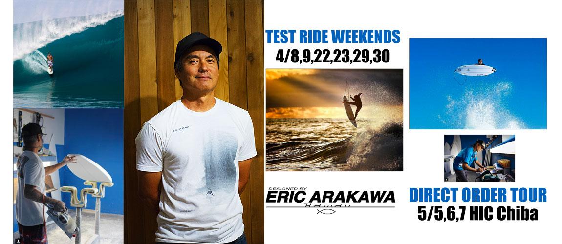 ERIC ARAKAWA 5月来日決定!ダイレクトオーダーツアー行います!