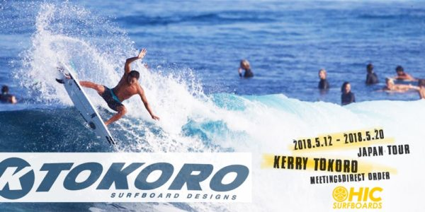 1805kerry-coming1150