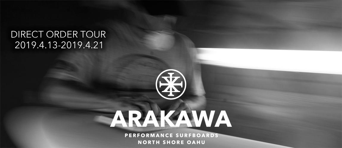 ERIC ARAKAWA 来日決定 スペシャルゲストも来ます
