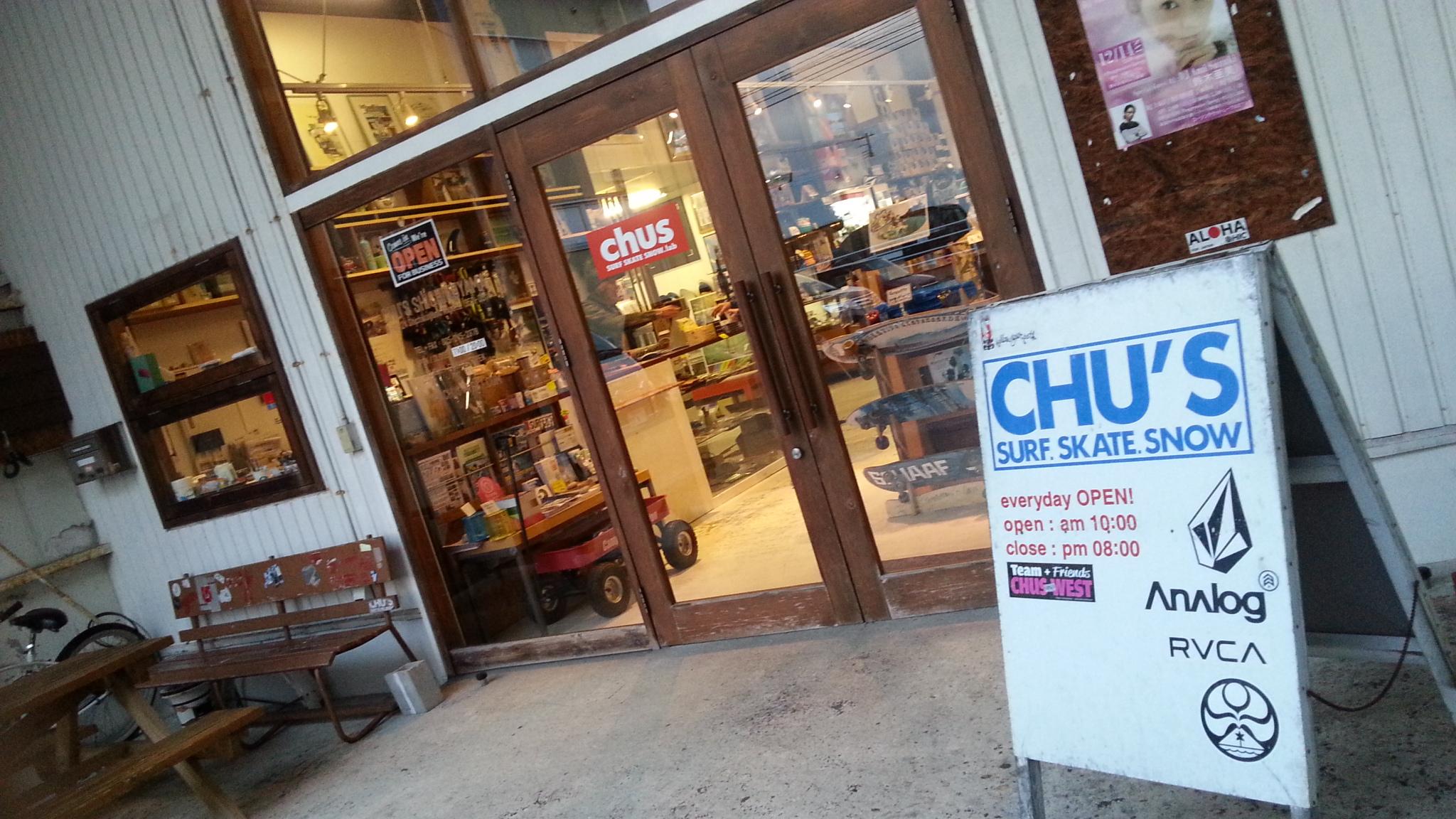 新潟 CHU'S さんにおじゃましました〜