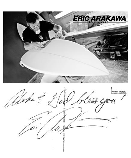 ERICARAKAWA2