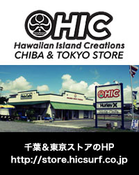 chiba&-tokyo-store