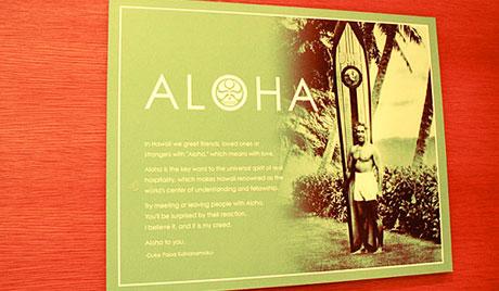 hic_aloha