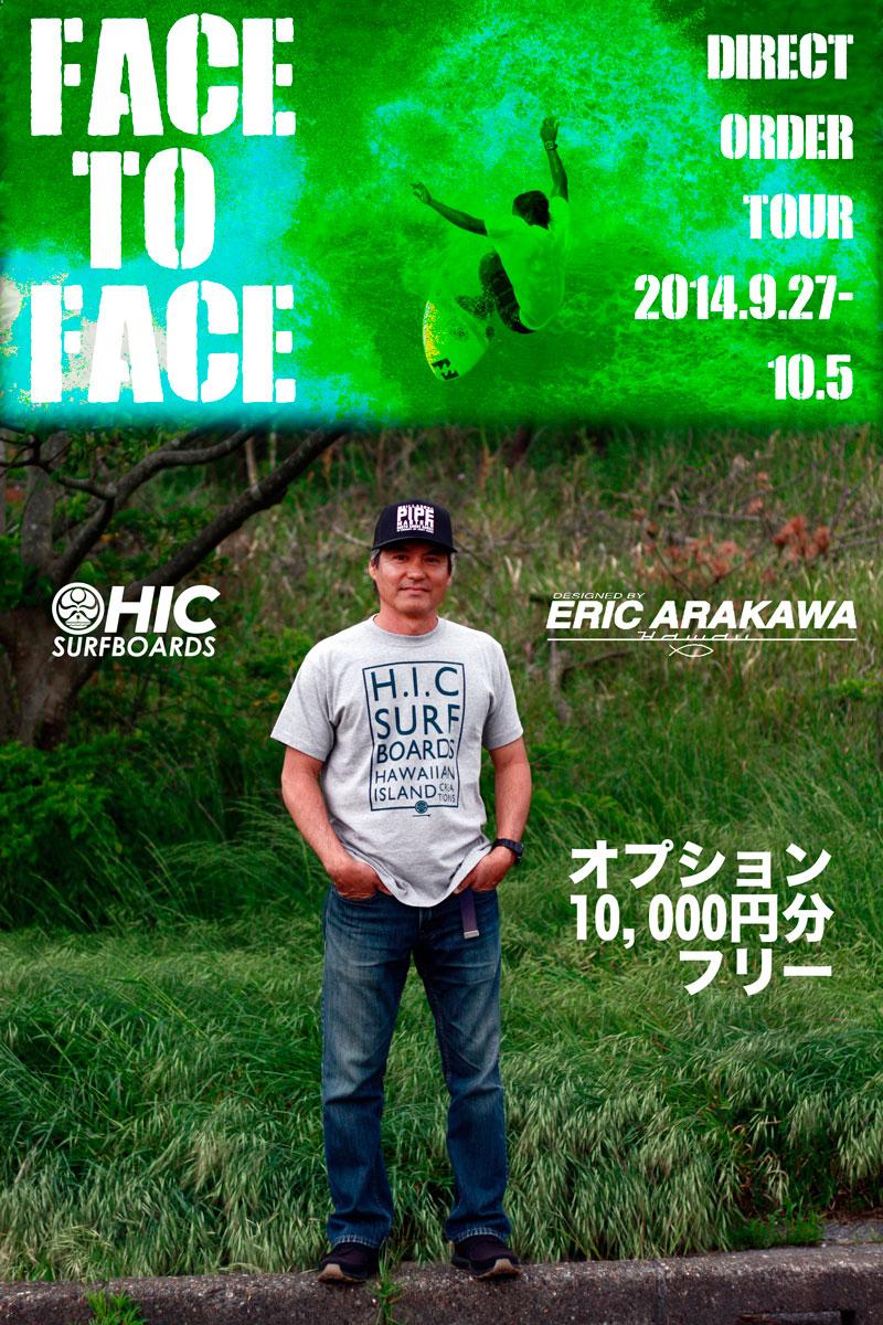 【ERIC ARAKAWA】Face to Face ORDER TOURは明日から!